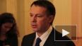 Вице-губернатор Петербурга Козырев: Нынешняя зима ...