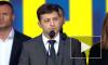 Партия Зеленского назвала 20 кандидатов в Верховную раду