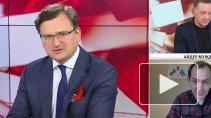 МИД Украины заявил о намерении ликвидировать ДНР и ЛНР