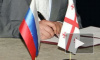 Грузия выдвинула условия восстановления дипотношений с Россией