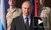 Владимир Путин приехал в Иваново