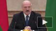 Лукашенко объяснил слова об отборе российской нефти