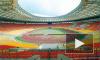 Комиссия ФИФА ознакомилась с тремя футбольными стадионами Москвы