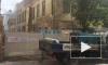 Видео: на улице Репина начали сносить флигель XVIII века