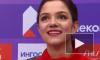 Фигуристка Евгения Медведева станцевала под песню Билли Айлиш