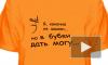 Тюменский барабанщик «дал в бубен» хулигану за срыв концерта