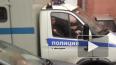 Более 60 оперативников МВД Петербурга проводят обыски ...