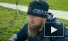 Кадыров похвалил силовиков за избиение нарушителя карантина в Чечне
