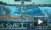 """""""Зенит"""" оштрафовали на 10 тысяч евро из-за поведения болельщиков"""