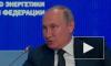 Кремль: определенной даты послания Путина Федеральному Собранию пока нет
