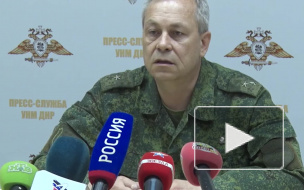 Украинские силовики заявили о 7 обстрелах в Донбассе за сутки