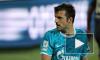 Защитник Александр Лукович ушел из Зенита