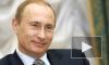 ВЦИОМ: Рейтинг Владимира Путина превысил 50 процентов