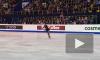 """Елизавета Туктамышева: """"Бронзовая медаль – это просто блеск"""""""