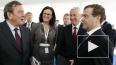 В Петербурге Медведева ждут на II Международном юридичес ...