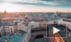 В Петербурге переоценят кадастровуюстоимость недвижимости