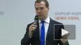 В День влюбленных Медведев обучил студентов правилам ...