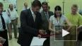 Первый межрайонный многофункциональный центр открыли ...