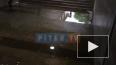 Подземный переход на Удельной снова затопило
