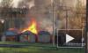 Видео: во Фрунзенском районе сгорело 3 гаража