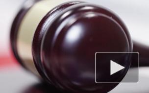 Верховный суд РФ одобрил блокировку статей в СМИ о наркоманах