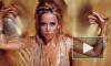 Жанна Фриске, последние новости: певица попала в эпицентр землетрясения в Лос-Анжелесе