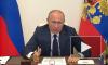 """Путин приказал """"Газпрому"""" бесплатно подключать россиян кгазу"""
