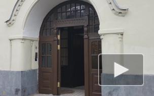 Доходный дом Станового обрел исторические двери. Вот как они выглядят