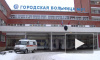 В Петербурге собирают подписи против переноса больницы №31