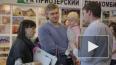 В Петербурге стартует 30-я Ярмарка недвижимости
