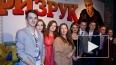 Сериал Физрук: Нагиев сам выбрал Полину Гренц на роль Са...