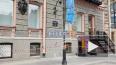 Блогер Варламов собрал на ремонт парадной в Доме Бака 1,...