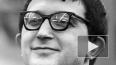 С. Лурье: Стругацкий утверждал – смешно и некрасиво ...