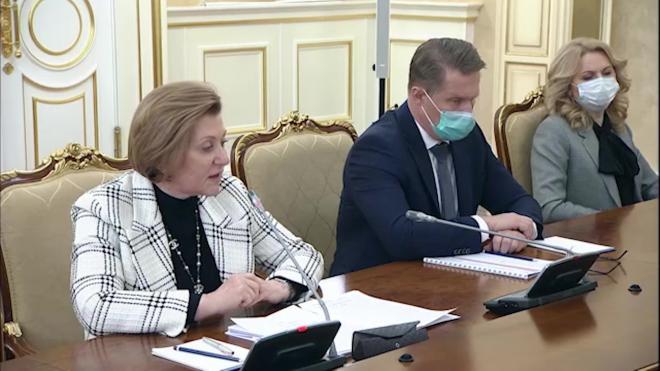 Попова оценила эпидемиологическую ситуацию в России