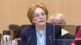 Вероника Скворцова назвала среднюю зарплату российских ...