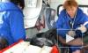 В Петербурге неизвестные отстрелили ухо уроженцу Армении