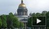 Петиция против передачи Исаакиевского собора РПЦ собрала более 120 тысяч подписей