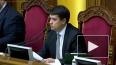 СНБО Украины предложил меры по снижению напряжённости ...