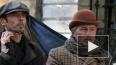 """Шерлок Холмс"" (2013): история про ""ботаника"" и контужен ..."