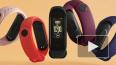 Фитнес-браслет Xiaomi Mi Band 5 позволит совершать ...