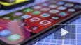 Apple хочет поскорее выпустить новый iPhone 9