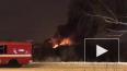 Крупный пожар в автосервисе на Зотовском произошел ...