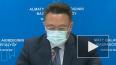 В Узбекистане сообщили о первой смерти от коронавирусной ...