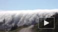 Призрачный водопад: В сети опубликованы кадры редкого ...