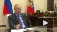 В Минэнерго РФ рассказали о готовности России сократить ...