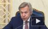 """Пушков назвал фантазиями """"возвращение"""" Крыма Украине с помощью США"""