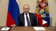 Путин рассказал о мерах поддержки малого и среднего ...