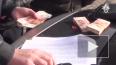 В Крыму задержали 4 человека, которые передавали одну и ...