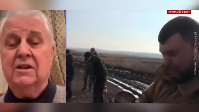 Кравчук рассказал о передвижении киевской армии на Донбассе