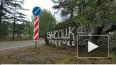 Видео: город Высоцк отпраздновал свое 71-летие